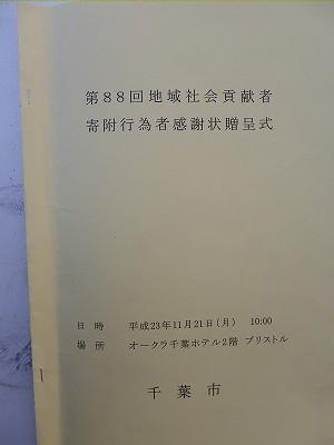 IMGP3067.jpg