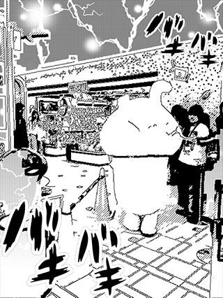 東京白ウサギなめこ8