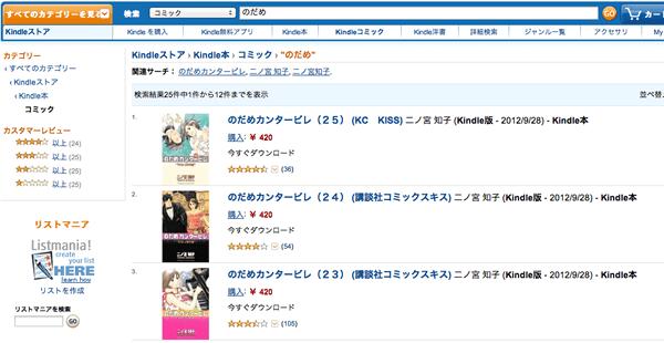 Kindle9