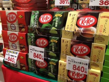 kyoto uni-tea Japanese souvenir