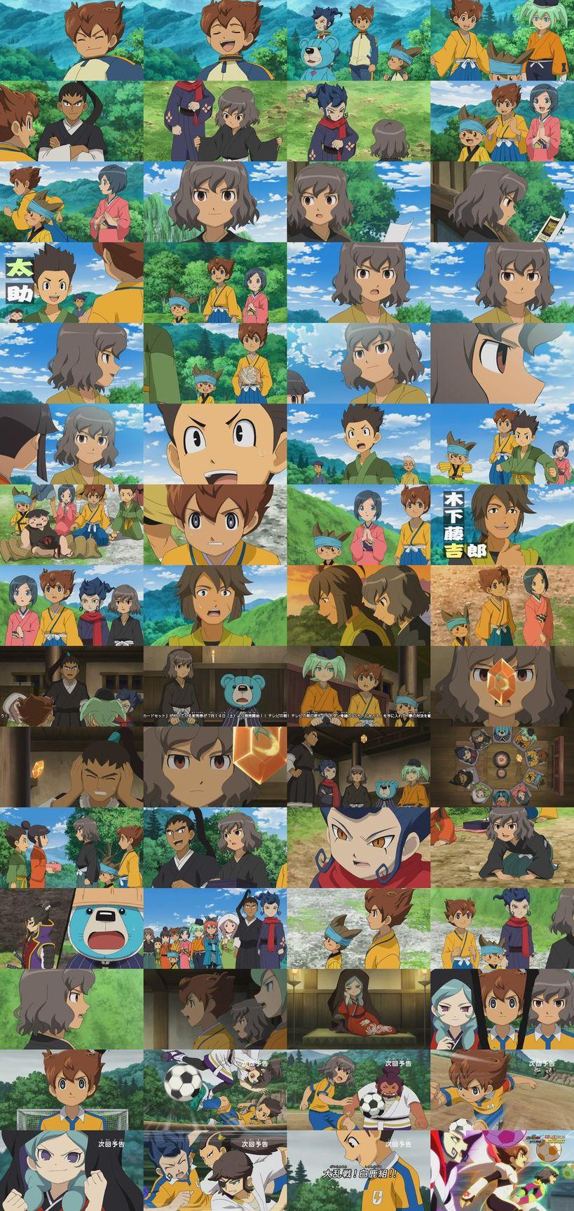 閃go2-13[07-09-06]-tile