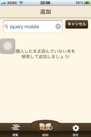 積ん読本_2
