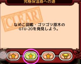 ゴツゴツ_究極保湿器_04