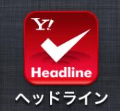 yahooリニューアル_02