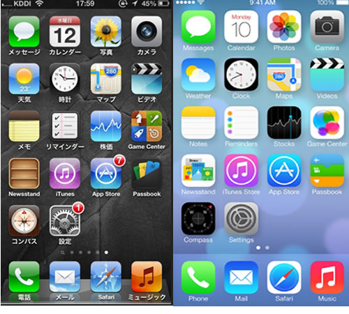 iOS6とiOS7の画面比較