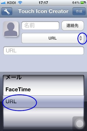 touchicon_02.jpg