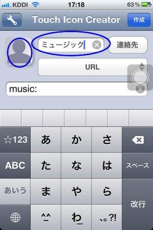 touchicon_04.jpg