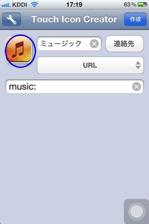 touchicon_08.jpg