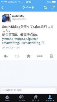 20131008211714494.jpg
