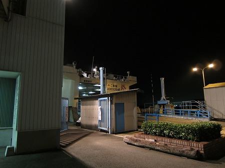 和歌山港 4
