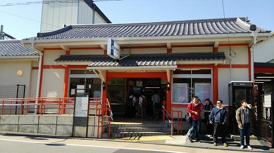 稲荷駅 2