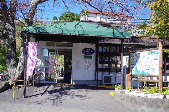 富戸駅 1