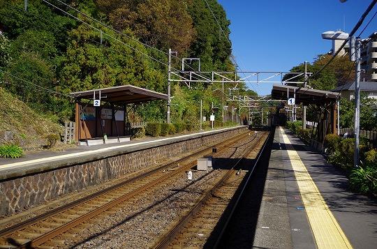 富戸駅 2