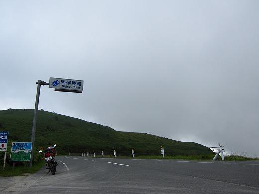 西伊豆スカイライン 4