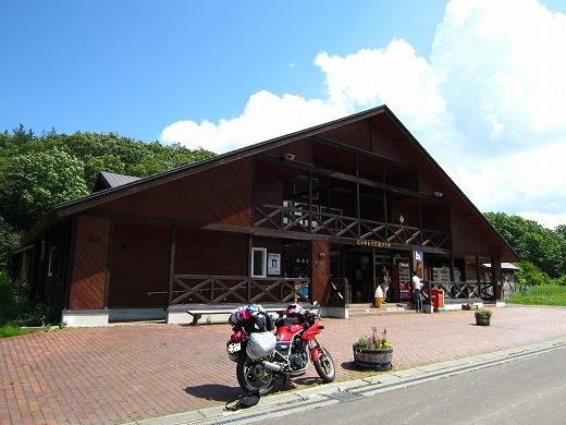 道の駅 ピンネシリ