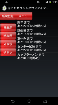 device-2013-02-15-013923.png