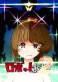 aomushi_hyoushi.jpg
