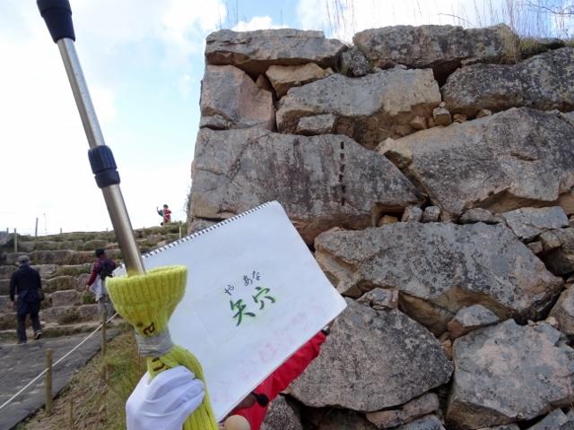 人気絶頂の天空の城 「竹田城」 に登ってきました ~朝來市 - それゆけ但馬屋惣兵衛