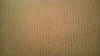 hangul wall