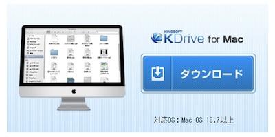 kdrive4.jpg