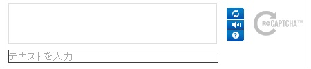 ASPNETMVC_reCAPTCHA_007