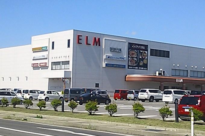 「五所川原市のエルムの街ショッピングセンター」の画像検索結果