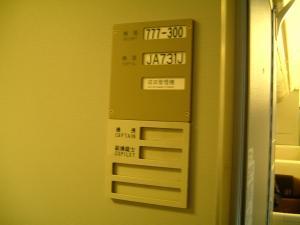 DSCF0070_convert_20121225115727.jpg