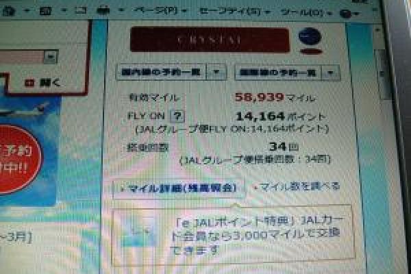 crystal1+002_convert_20121101013229.jpg