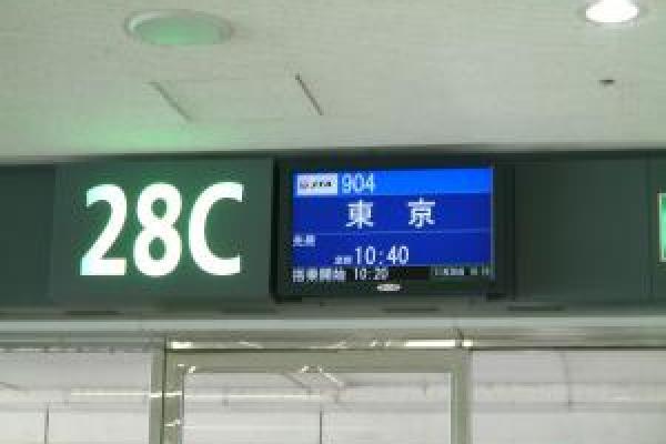 jgc16+162_convert_20121121205223.jpg