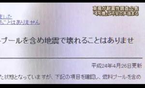 報道52513