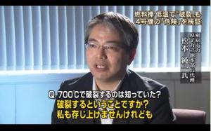 報道52532