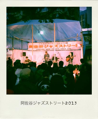 JazzStreet2013