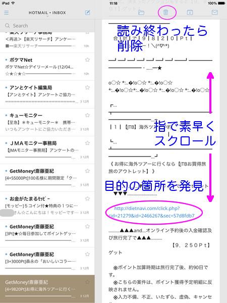 CloudMagic_01.jpg