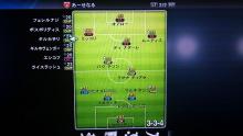 $サッカー三昧-20110610