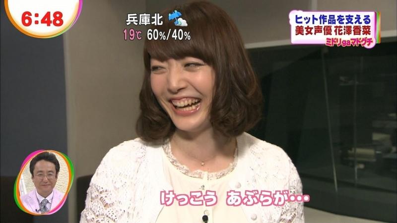 【中國人の反応?】聲優の花澤香菜さんをネタにした「兵庫北 ...