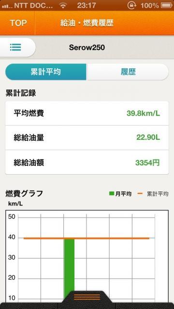image_20130531122347.jpg