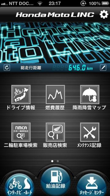 image_20130531122421.jpg