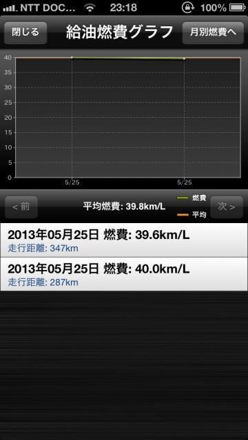 image_20130531122455.jpg