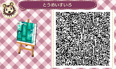 HNI_0005_JPG_20130525030710.jpg