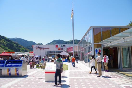 新静岡SA