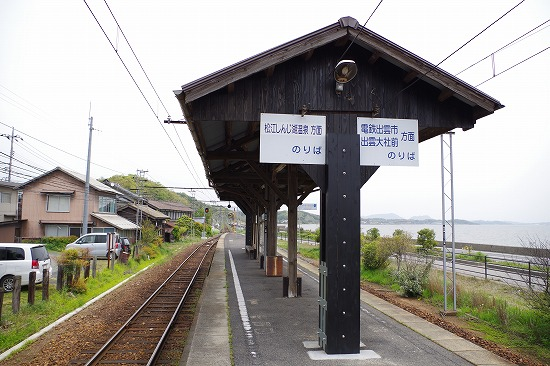 秋鹿町駅 2