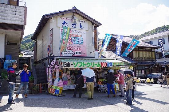 錦帯橋 5