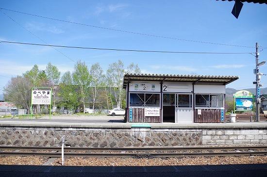 野辺山駅 2