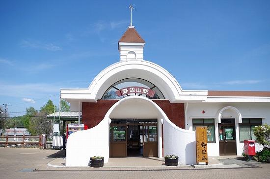 野辺山駅 3