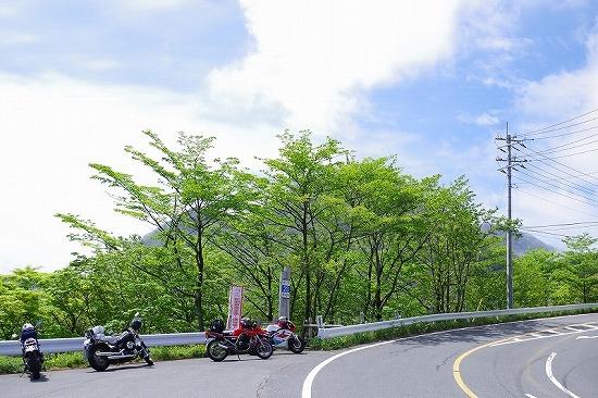 榛名山 3
