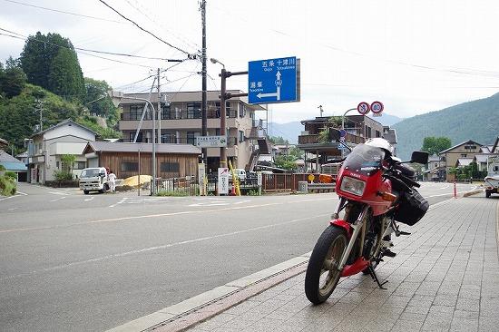 熊野本宮大社 8