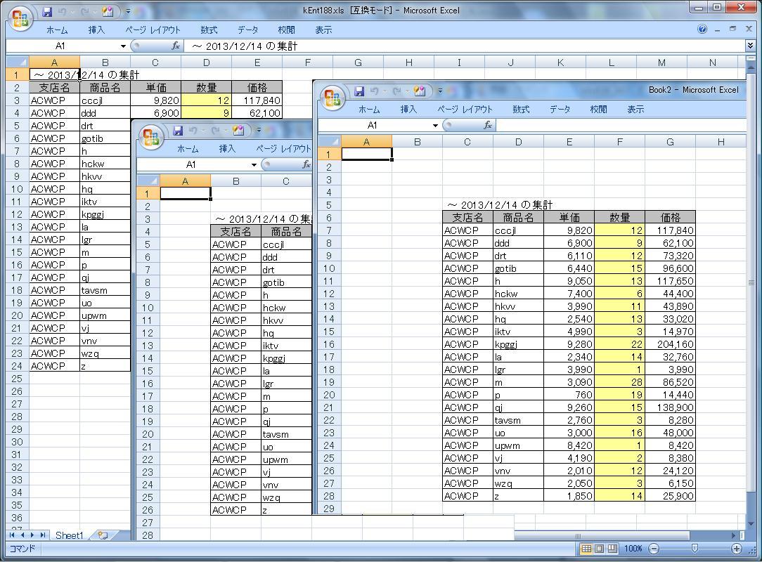 Kiku Tips Excel 1