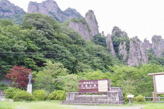 妙義山 2