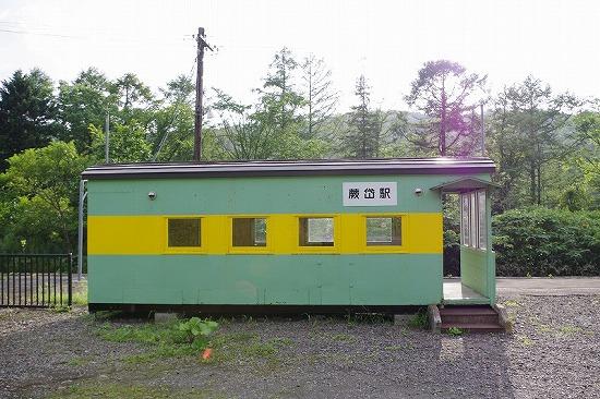 蕨岱駅 1