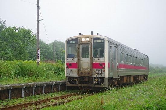 初田牛駅 2